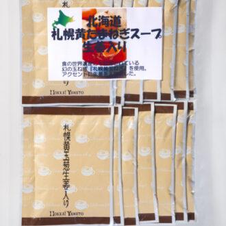 札幌黄玉ねぎスープ生姜入15 500